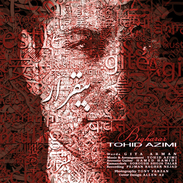 Tohid Azimi - Bigharar