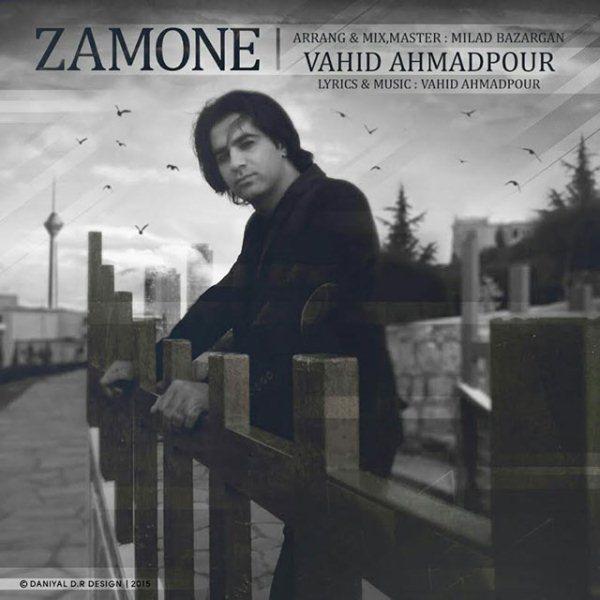 Vahid Ahmadpour - Zamoune