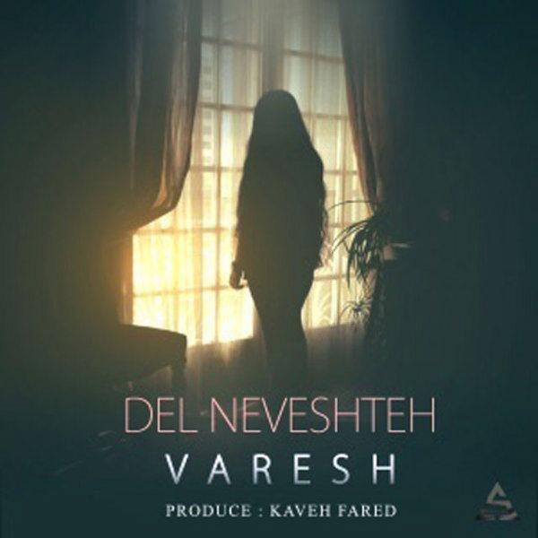 Varesh - Delneveshteh