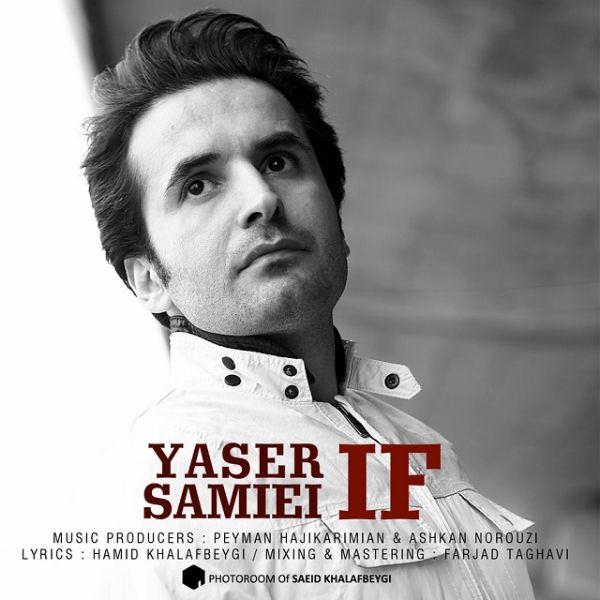 Yaser Samiei - Ageh