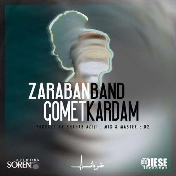 Zaraban Band - Gomet Kardam