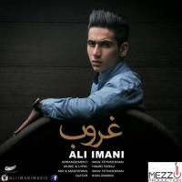 Ali-Imani-Ghoroob
