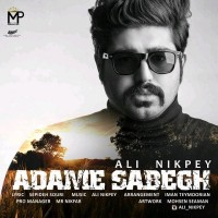 Ali-Nikpey-Adame-Sabegh