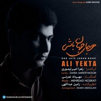 Ali-Yekta-Har-Jaye-Jahan-Bashi
