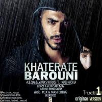 Ali-Zaxa-Khaterate-Barouni