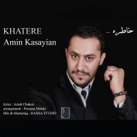 Amin-Kasayian-Khatere