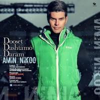 Amin-Nikoo-Dooset-Dashtamo-Daram