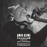 Amir-Azimi-Film-Sigar-Khab
