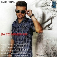 Amir-Piran-Ba-To-Mimonam