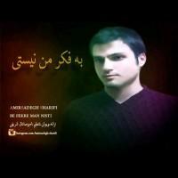Amir-Sadegh-Sharifi-Be-Fekre-Man-Nisti