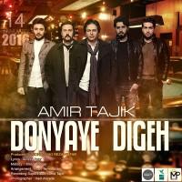Amir-Tajik-Donyaye-Digeh