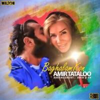 Amir-Tataloo-Baghalam-Kon