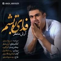 Arash-Montazer-Fadaye-To-Besham