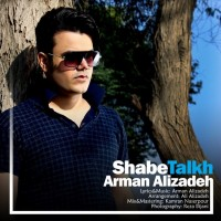 Arman-Alizadeh-Shabe-Talkh