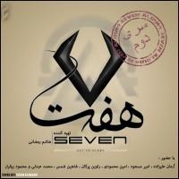 Arman-Alizadeh-Solh