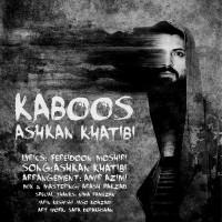 Ashkan-Khatibi-Kaboos