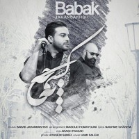 Babak-Jahanbakhsh-Be-Kasi-Cheh-New-Version