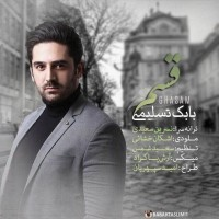 Babak-Taslimi-Ghasam