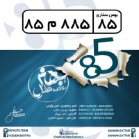 Bahman-Sattari-85