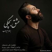Behnam-Mirarab-Eshghe-Bachegi