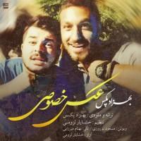 Behzad-Pax-Akse-Khosoosi