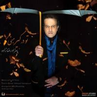 Behzad-Rezazadeh-To-Dargire-Mani