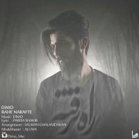 Dimo-Rahe-Narafte