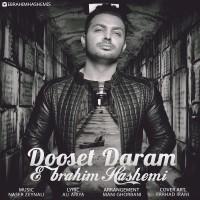 Ebrahim-Hashemi-Dooset-Daram