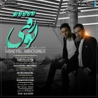 Farshad-Pixel-To-Rafti-(Ft-Amirhossein-Nejat)