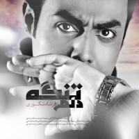 Farshad-Shakouri-Gole-Man