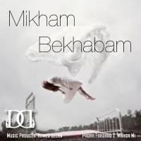 Farshad-Z-Mikham-Bekhabam-Ft-Mahsa-Mi-Padra