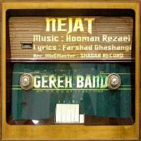 Gereh-Band-Nejat