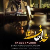 Hamed-Faghihi-Khodahafez