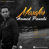 Hamed-Panahi-Mosafer