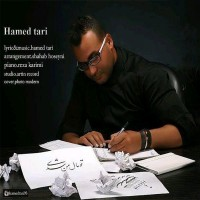 Hamed-Tari-To-Mal-Man-Shodi