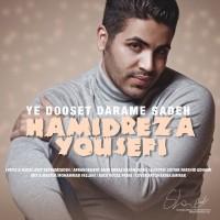 Hamidreza-Yousefi-Ye-Dooset-Darame-Sade