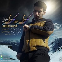 Hashem-Ramezani-Lahze-Be-Lahzeh