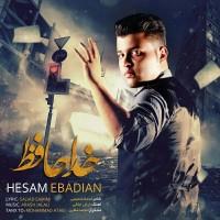Hesam-Ebadian-Khodahafez