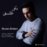 Hesam-Heidari-Begu-Az-Eshgh