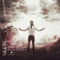 Hirad-Abrood-Nimehaye-Dey