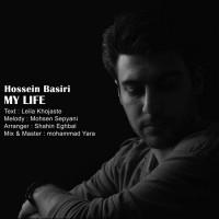 Hossein-Basiri-Zendegie-Man