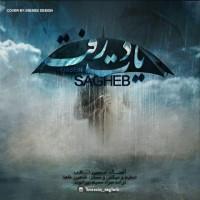 Hossein-Sagheb-Yadet-Raft