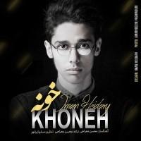 Iman-Heidary-Khoneh