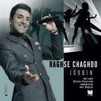 Joobin-Raghse-Chaghoo