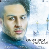 Kamyar-Hakim-Begoo-Kojaei