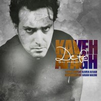 Kaveh-Afagh-Defa-(New-Version)