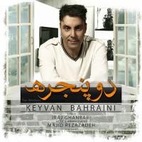 Keyvan-Bahrani-Do-Panjereh