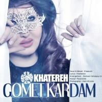 Khatereh-Gomet-Kardam