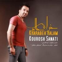 Kourosh-Sanati-Kharabeh-Halam