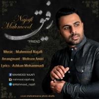 Mahmood-Najafi-Refigh